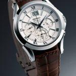 Latest Seiko Wrist Watches 2013-14 For Men (3)