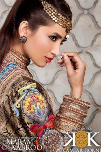 Maram & Aabroo Bridal Dresses 2013-14 For Women