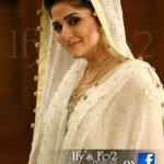 Sanam Baloch & Abdullah Farhatullah Marriage Pictures & Photos (2)