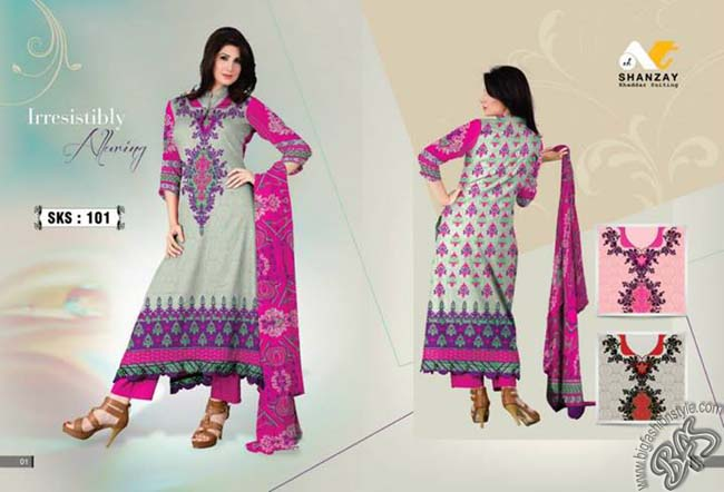 Shanzay by Al hamra Textiles Khadder Dresses 2013 For Ladies