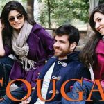 Cougar Winter Collection 2013-14 for Men & Women