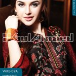 Gul Ahmed Fall Winter Vol II Catalog Collection,