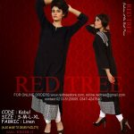 Red Tree Simple Casual Winter Kurti Dresses 2013 for Girls (3)