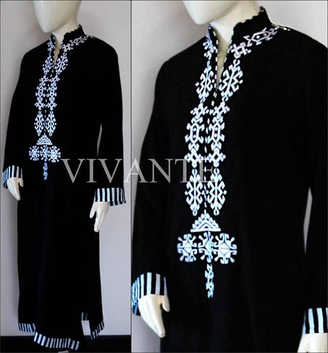 Vivante Mid Summer Printed Dresses Design 2014 Fall Winter Wear