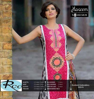 Hareem Latest Embroidered Cotton Range Dresses 2013-14 By ZTM (6)