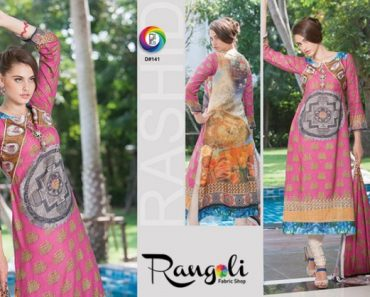 Rashid Digital By Rangoli Fabric Beautiful Linen Collection 2013-14 for Women (2)