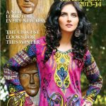 Beautiful Casual Wear Winter Dresses 2014 Eiza by UA Textile (1)