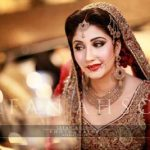Mariam's Pakistani Bridal Make-Up Collection 2014 For Weddings