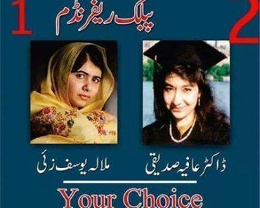 Malala and Doctor Aafia