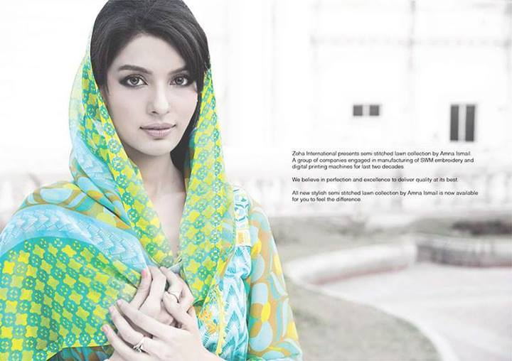 Amna Ismail lawn 2014