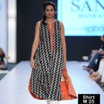 Sania Maskatiya new Pents and shirts 2014