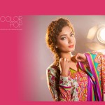 Lawn Volume 2 2014 Collection