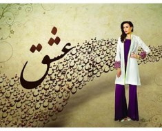 Alkaram Spring Summer dresses Vol-2 2015 for Girls 7481