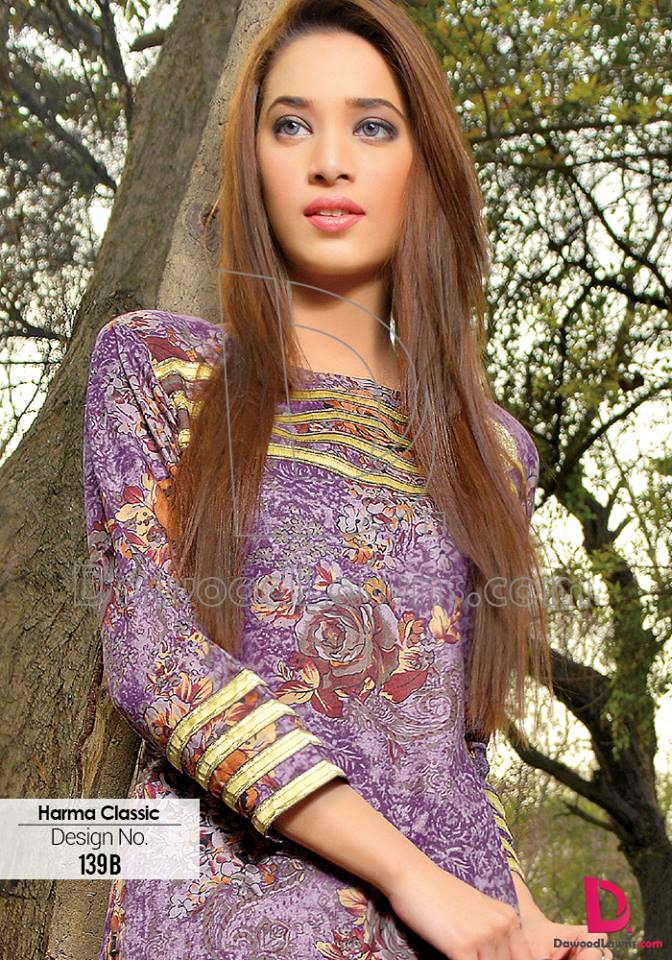 Harma Classic Women Eid Lawn Collection 2015 Vol.4 by Dawood Textiles