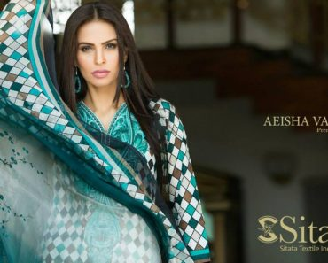 Sitara Textile Introduce the Women Premium Lawn Dresses