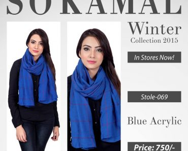 Shariq Exclusive Winter Shawl Collection 2016