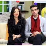 Sanam Chaudhry and Furqan Qureshi Getting Facebook