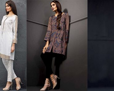 Latest House of Ittehad Valentine's Day Spring Collection 2016-17