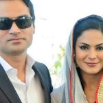 Bollywood Actor Veena Malik Wants To Get Religious Education