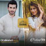 Al karam Eid Festival Collection 2016 Full Catalog & Prices