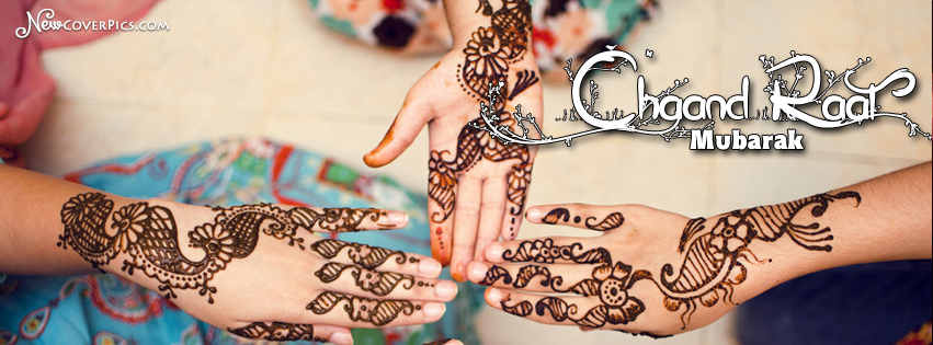 Eid Mehandi Design For Full Hands| Mehanid Design Idea