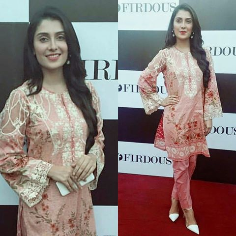 Festival Eid Special Transmission by Celebrities Ayeza Khan