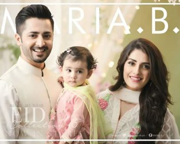 Hoorain Taimoor looks surprising in hot Photoshoot For Maria.B