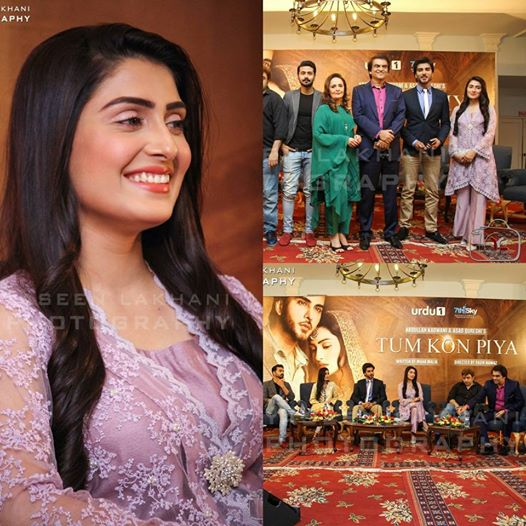 Ayeza Khan On The place Of Future Mazak Raat Eid show