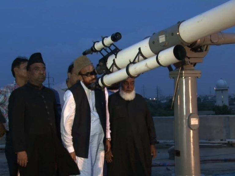 Ministry Of Religious Affairs issued The Index Number Of the Moon Of Eid