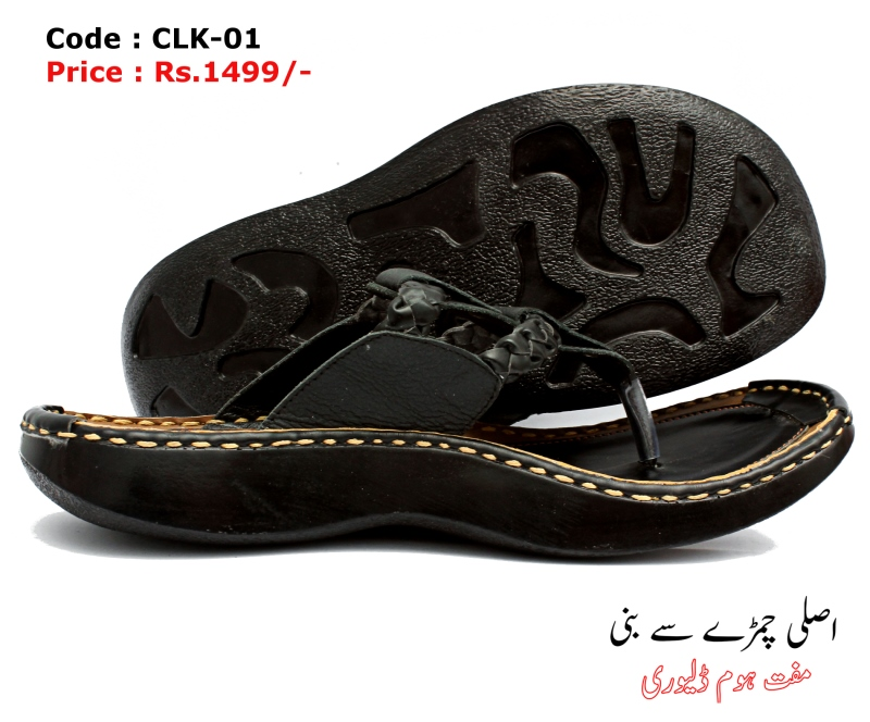 Stylish Arabic Style Water Proof Men Slipper