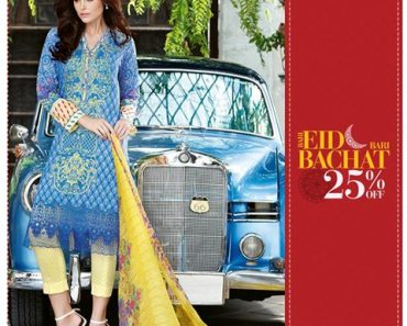 GulAhmed Embroidered Lawn BariEid Sale