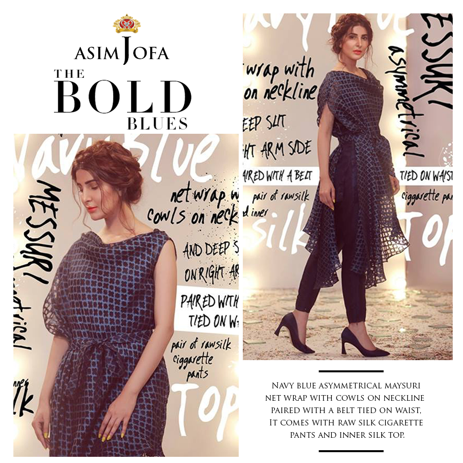 Asim Jofa Latest Premium Luxury Lawn Dress Collection 2017