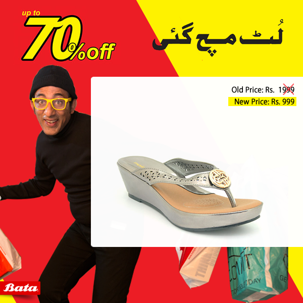 Bata Shoes For Women Wear 2017 Latest Winter Collection
