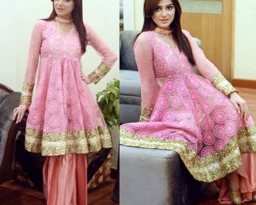 Zahra Ahmad Semi Formals Ready To Wear Bridal Winter Dress