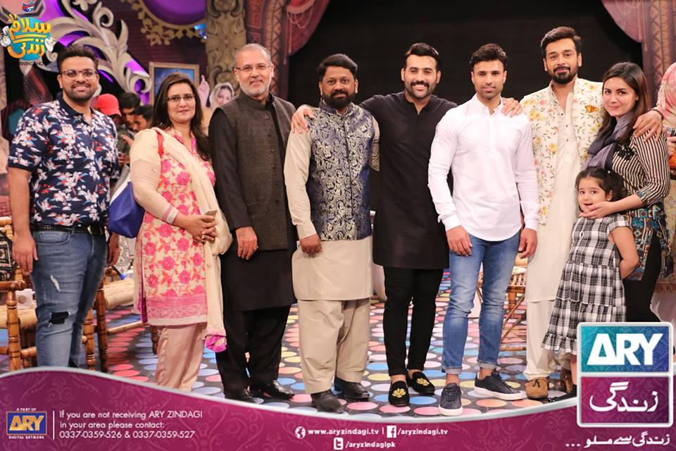 Salam Zindagi Show Faysal Quraishi With His Family