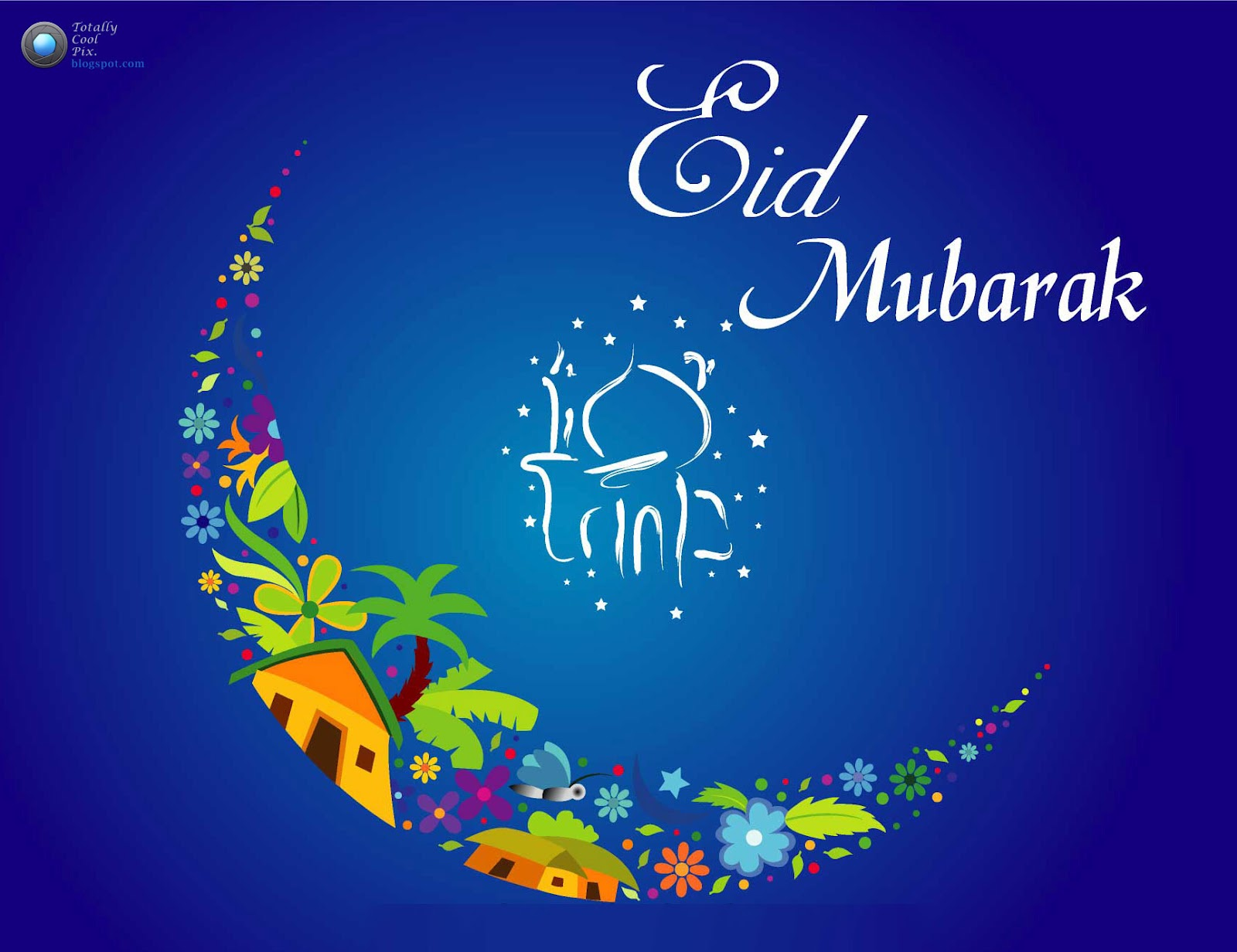 50 Eid Mubarak Greeting Cards Wallpaper & Urdu SmS