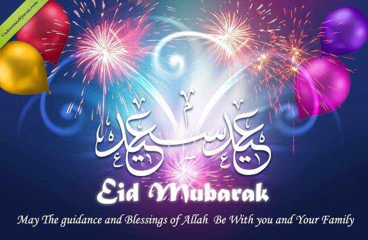 50+ Eid Mubara Greeting Cards, Wallpaper & Urdu SmS