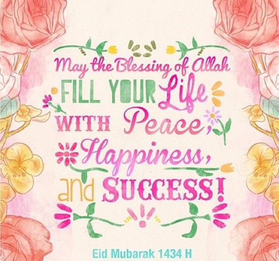50+ Eid Mubara Greeting Cards, Wallpaper & Urdu SmS