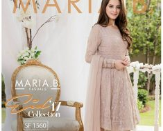 MARIA.B. Eid Collection Catalog 2017