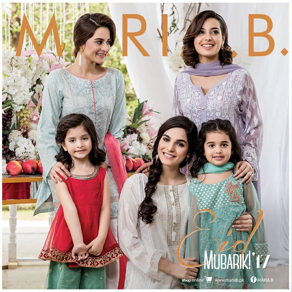 Maria B Designer Embroidered Lawn Spring Collection 2017