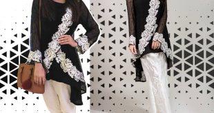 Maria B Lawn Eid Collection 2017