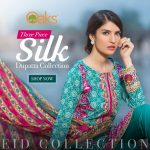 Oaks Eid Collection 2017- Full Catalog