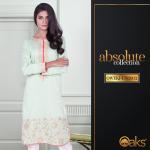 Oaks Eid Collection 2017- Full Catalog