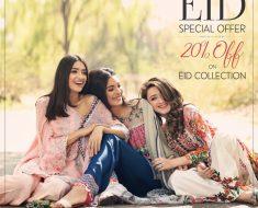 So Kamal Eid Lawn Collection 2017- Catalog