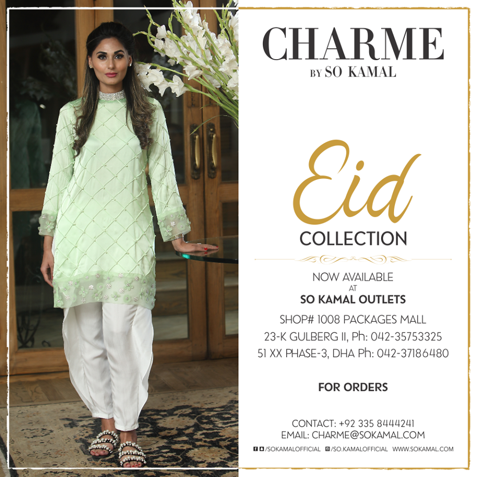 So Kamal Eid Lawn Collection 2017- Catalog