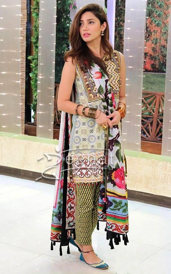 Mahira khan Biography & Profile Drama list
