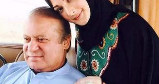 Nawaz Sharif & Daughter Maryam Nawan Adorable Clicks