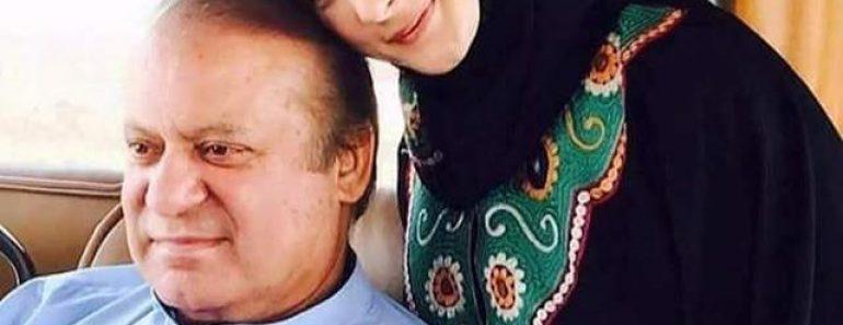 Nawaz Sharif & Daughter Maryam Nawan Adorable Clicks