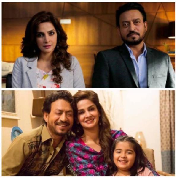 Saba Qamar Family