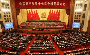 Communist Party of China- China
